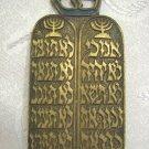 VERY UNUSUAL VINTAGE OPPENHEIM 10 COMMANDMENTS BRASS MEZUZAH JUDAICA ISRAEL
