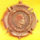 SERBIA WWI MERIT CROSS WITH SWORDS * PETER I