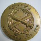 RARE 10 years to TZEVET IDF BRASS MEDAL ISRAEL 59 mm