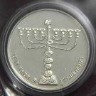 HANUKKAH LAMP FROM POLAND 1 SHEKEL Silver Coin ISRAEL