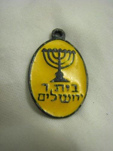 OLD BEITAR JERUSALEM FOOTBALL CLUB ENAMEL CHARM ISRAEL