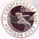 SPARTAKIADA* GAMES OF PEOPLE OF THE USSR RUSSIAN BADGE