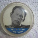 "Lieutenant General Mordechai ""Motta"" Gur IDF Israel Pin"