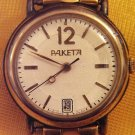 RAKETA VINTAGE RUSSIAN MECHANICAL WATCH
