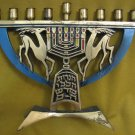 BEAUTIFUL COLORED BLUE & GOLD TONE BRASS HANUKKAH LAMP MENORAH JUDAICA ISRAEL