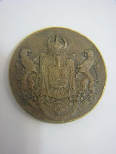 WWII Medal for Loyal Service ROMANIA