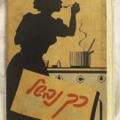 "RARE ""THAT'S HOW WE'LL COOK"" WIZO BOOK W/COMMERCIALS & ILLUSTRATIONS ISRAEL 1955"