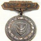 Championship of Israel Athletics medal 1967 of Sports Federation of Israel