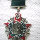 USSR KGB EXCELLENT BORDER GUARD ENAMEL MEDAL 1970s-80s
