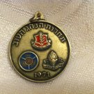 RARE ISRAEL ZAHAL IDF MILITARY POLICE DRIVERS COMPETITION MEDAL 1971