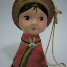 RARE 1950's RUSSIAN CHRISTMAS ORNAMENT * CHINESE GIRL HAND MADE DOLL