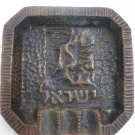 RARE 1950's MAP OF ISRAEL BRASS ASHTRAY