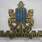 Tablets of Testimony BRASS HANUKKAH MENORAH LAMP HEN-HOLON ISRAEL