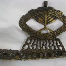 TRIBES OF ISRAEL HANUKKAH BRASS MENORAH SCARCE