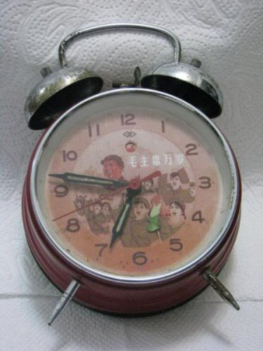 RARE CHINA ALARM CLOCK MAO ZEDONG COMMUNIST REVOLUTION