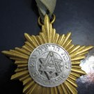 Har-Zion Lodge No.2 ISRAEL Masonic Medal 1951-52