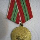 300 Years to Saint Petersburg Russian Medal RARE