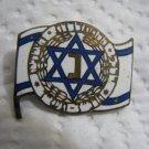 Ashkenazi & Sephardic Synagogues World Kenos Badge