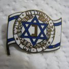 Zionist Workers' Union 1897-1947 Enameled Brass Badge