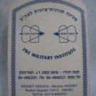 IDF ISRAEL PRE MILITARY INSTITUTE Keshet Yehuda Tzedakah Box