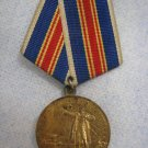 """250 Years of Leningrad"" Soviet Medal ~ Original"