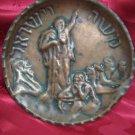 MOSHE & ISRAEL Biblical Motif Copper Plate 1950s