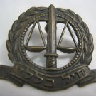 MILITARY ADVOCATE of IDF HAT BADGE ZAHAL ISRAEL 1960s