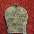 """SHADDAI"" ANTIQUE JEWISH PRAYER AMULET PENDANT PALESTINE"