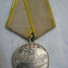 """MILITARY SOVIET SILVER MEDAL """"FOR BATTLE MERIT"""" WWII"""