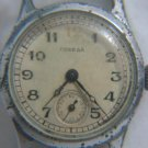 FIRST POBEDA RUSSIAN WATCH 1949 * TRADE UNION'S AWARD