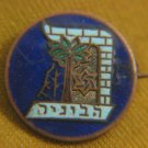 British Habonim Jewish Movement Enamel Badge 1930