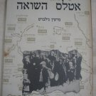Atlas of the Holocaust 1986 Ministry of Defence, Israel