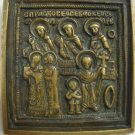 St. Ciricus and Julietta Russian Brass Icon XIXc. Rare