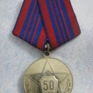 1967 Soviet Police 50 Years Medal Original