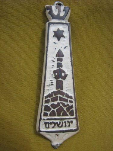 DAVID TOWER, JERUSALEM RARE BRASS MEZUZAH JUDAICA ISRAEL