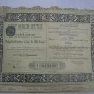 Egyptian Credit Foncier 1903 Obligation 250 francs