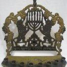VINTAGE LIONS HANUKKAH MENORAH LAMP ISRAEL 1960'S