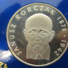 PROOF 1978 POLAND 100 ZLOTYCH SILVER COIN 100th BIRTH ANNIVERSARY JANUSZ KORCZAK