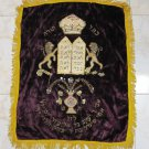 ANTIQUE ISRAEL JEWISH SYNAGOGUE VELVET KETER TORAH COVER JUDAICA CROWN LIONS