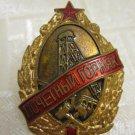 USSR HONORARY MINER AWARD BADGE ENAMEL SCREW