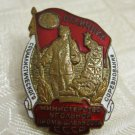RUSSIA SOCIALIST COMPETITION HONORS MINISTRY OF COAL INDUSTRY BADGE STALIN LENIN