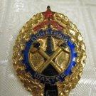SOVIET RUSSIAN USSR HONORARY MINER BADGE
