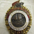 RARE USSR RUSSIAN SOCIALIST COMPETITION HONORS MINISTRY OF EASTERN COAL BADGE
