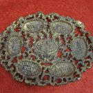 BEAUTIFUL VINTAGE TAMAR HEAVY BRASS PASSOVER SEDER PESSACH PLATE ISRAEL #620