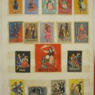 LOT #5 OF 17 VINTAGE RARE MATCHBOX LABELS DANCE FESTIVAL COSTUME