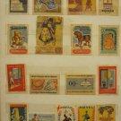 LOT #10 OF 17 VINTAGE RARE MATCHBOX LABELS HAMIRO KIDS