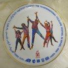 ISRAEL PORCELAIN NAAMAN WALL HANGING PLATE 1988 INTERNATIONAL FOLKLORE FESTIVAL