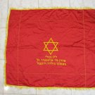 VINTAGE ISRAEL RED SATIN JEWISH SYNAGOGUE PAROCHET COVER JUDAICA STAR OF DAVID