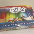 VERY RARE JEWISH KODKOD MITZVAHS LEARNING TRIVIA HEBREW GAME NEW SEALED ISRAEL
