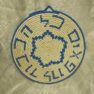 ISRAEL VINTAGE HANDMADE MAGEN DAVID WALL HANGING * TO DOCTORS WITH RESPECT *